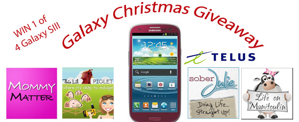 Galaxy Christmas Giveaway