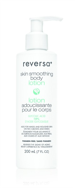 skin smoothing body lotion bottle